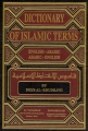 Dictionary of Islamic Terms (
